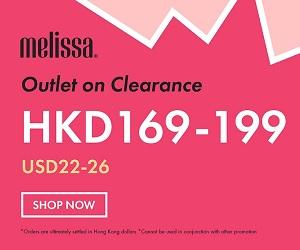 Buy Melissa Women's Plastic Flat Shoes and Sandals Online